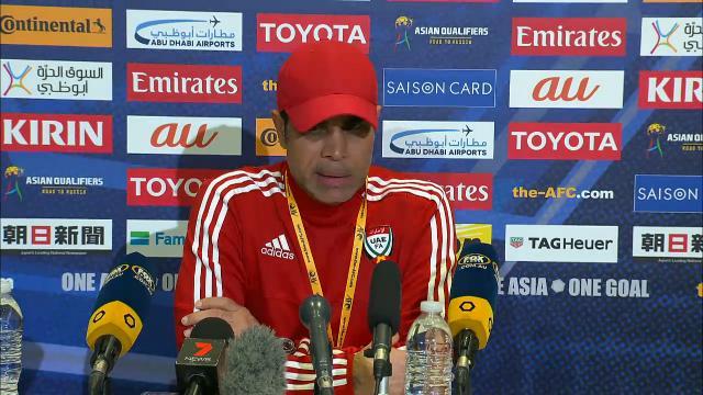 UAE press conference